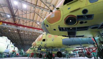 Авиационный завод Улан Удэ